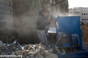 gaza recycling